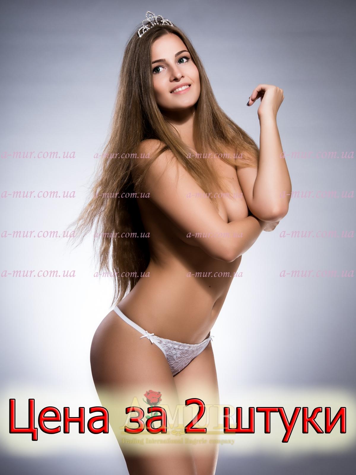 Трусы женские Acousma T2007H